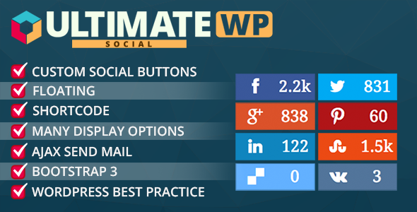 plugin ultimate social deux wordpress